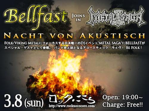 BELLFAST Joins in METAL SAGA!