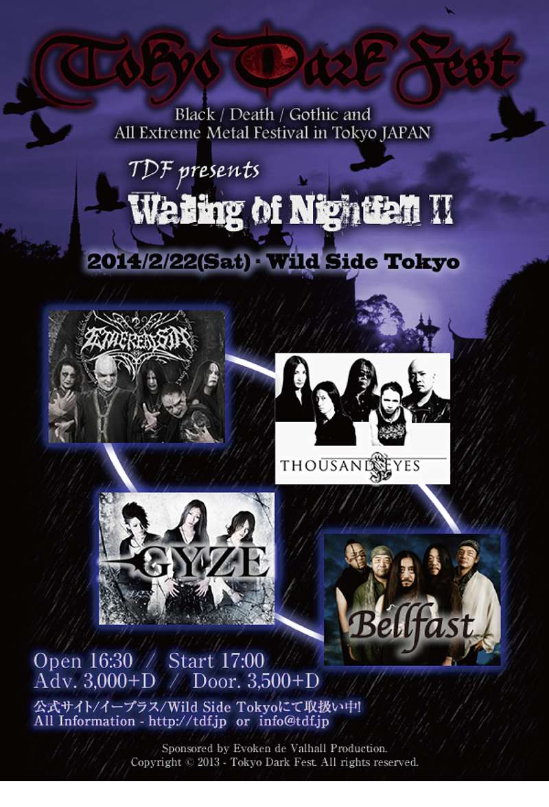 TDF presents - Wailing of Nightfall II